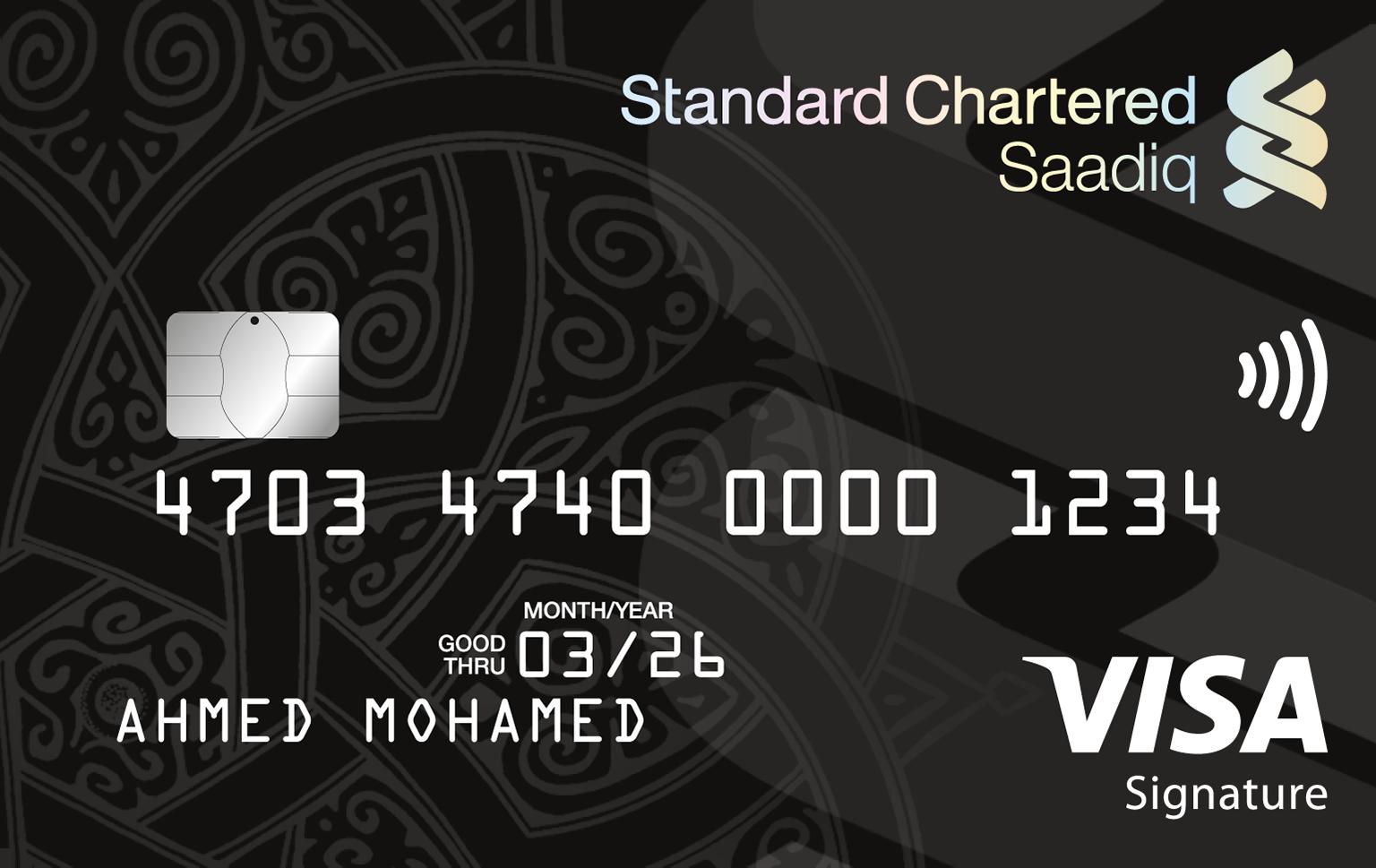 Saadiq Credit Card
