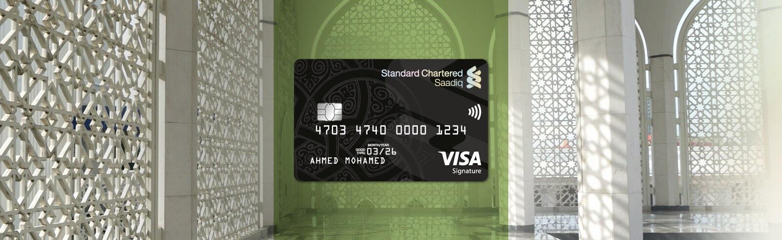 Saadiq platinum card UAE