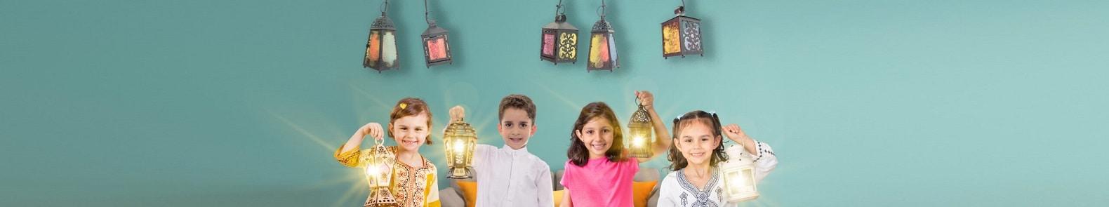 A Ramadan full of joy and blessings