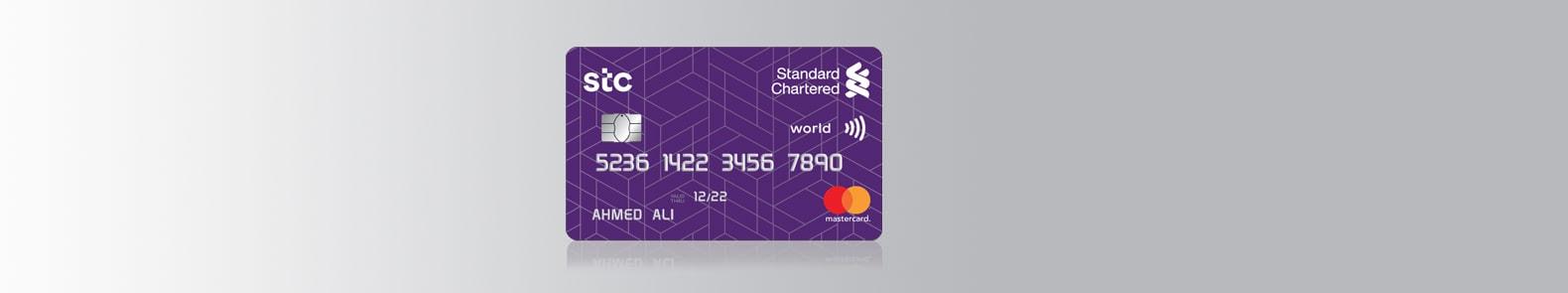 stc credit card