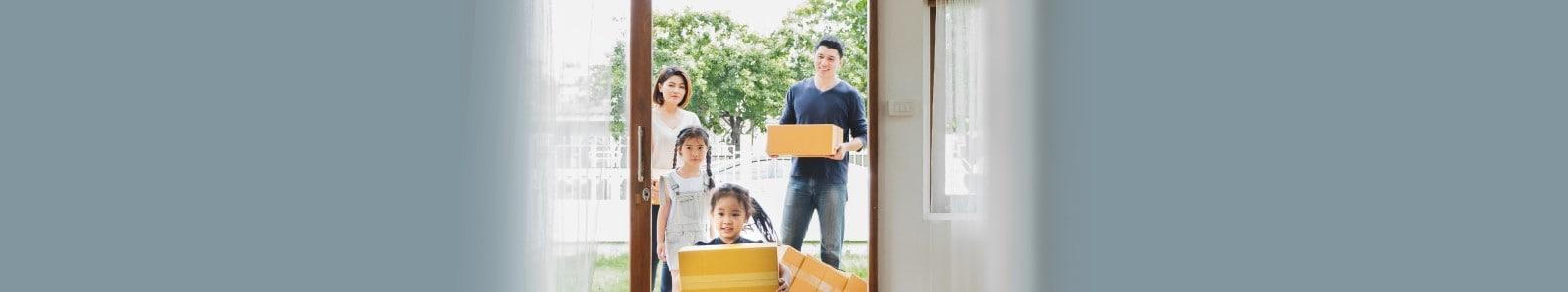 Home Loan 2021