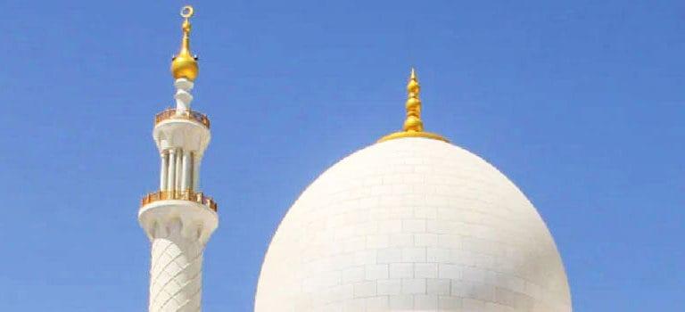 Syariah Advisory Body