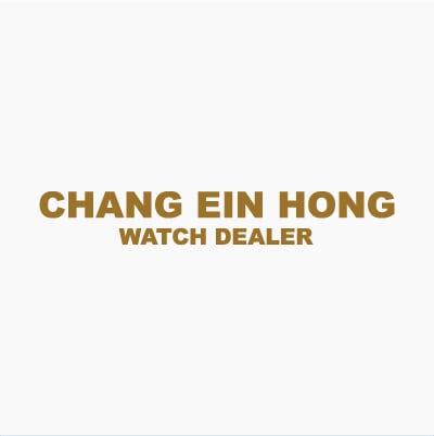Chang Ein Hong gift voucher worth BND8,500