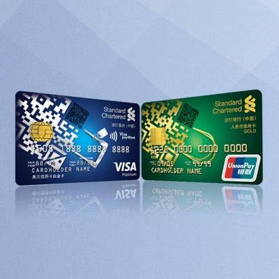 渣打银行真逸系列信用卡