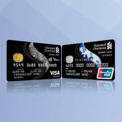 渣打臻程信用卡