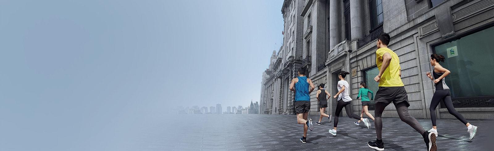 2018渣打上海10公里跑