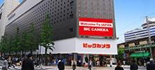 BIC Camera 93折优惠+8%免税