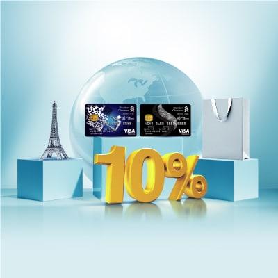 Cn cc visa cash rebatex