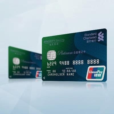 Cn debit cards platinum v