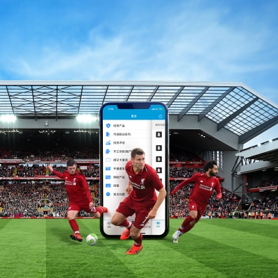 Cn liverpool mobile app campaign home