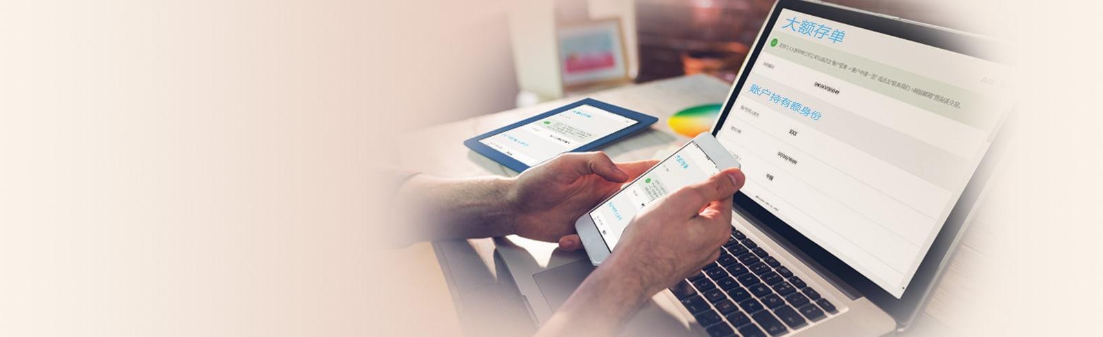 Cn online banking online cd