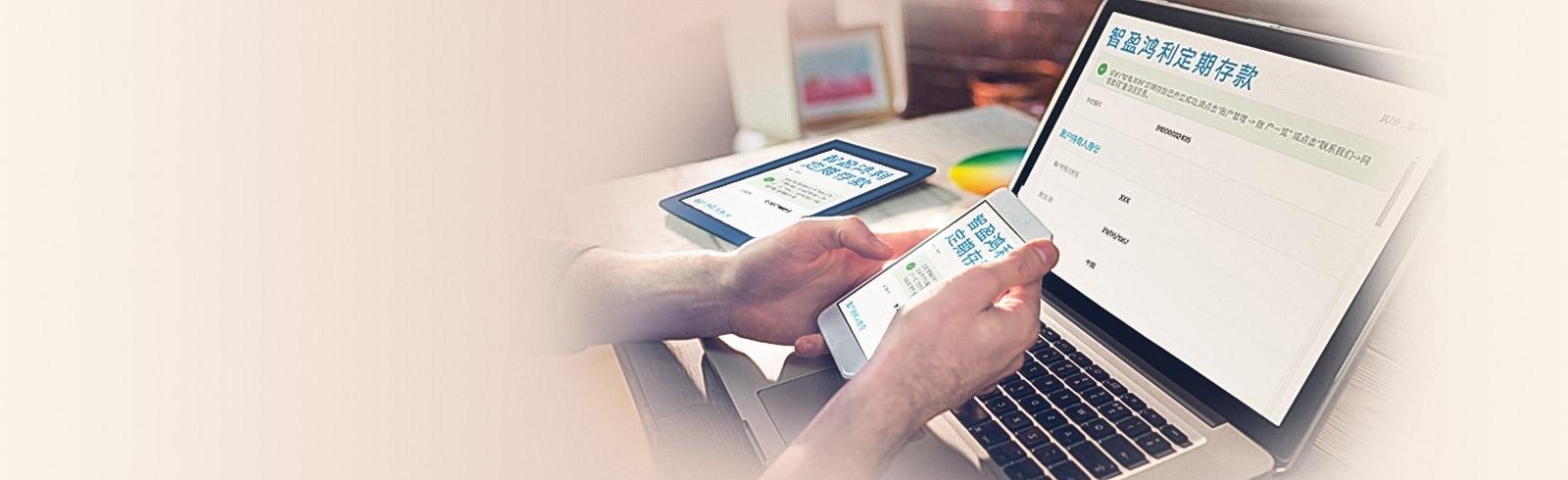 Cn online td standardization new