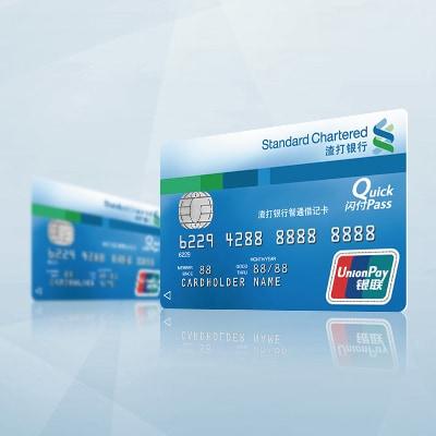 debit cards classic