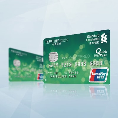 debit cards preferred