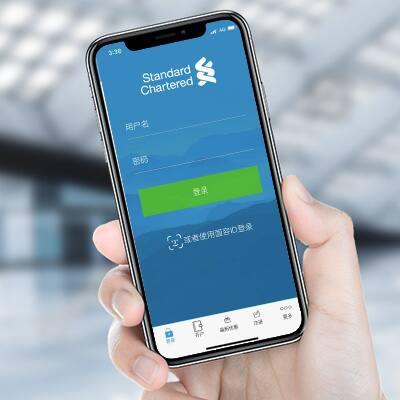 Cn liverpool mobile app campaign