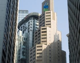 The headquarters of Standard Chartered Bank in Central business district in Hong Kong
