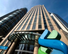 Standard Chartered bank China's headquarters in Pudong Luziajui business district in Shanghai