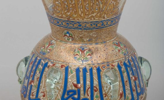 Philippe-Joseph Brocard, Gilt and enamelled glass mosque lamp, c. 1877.