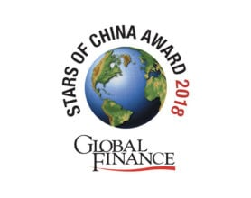 Stars of China Award 2018 logo