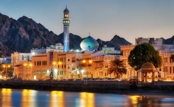 Recent Network Forum event was held in Muscat, Oman