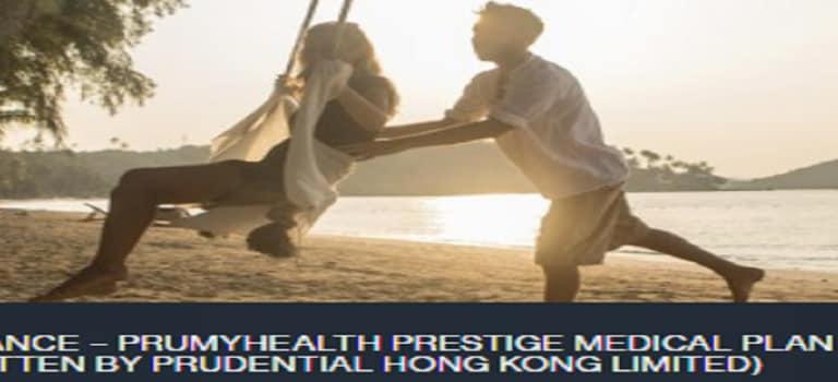 prumyhealth prestige medical plan