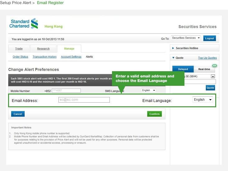 Standardchartered retirement portal online edit code