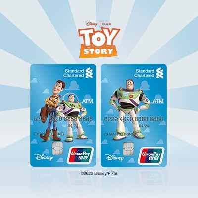 Standard Chartered Disney ATM Cards Toy Story