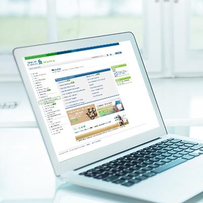 Q cip online banking screenshot with laptop en v
