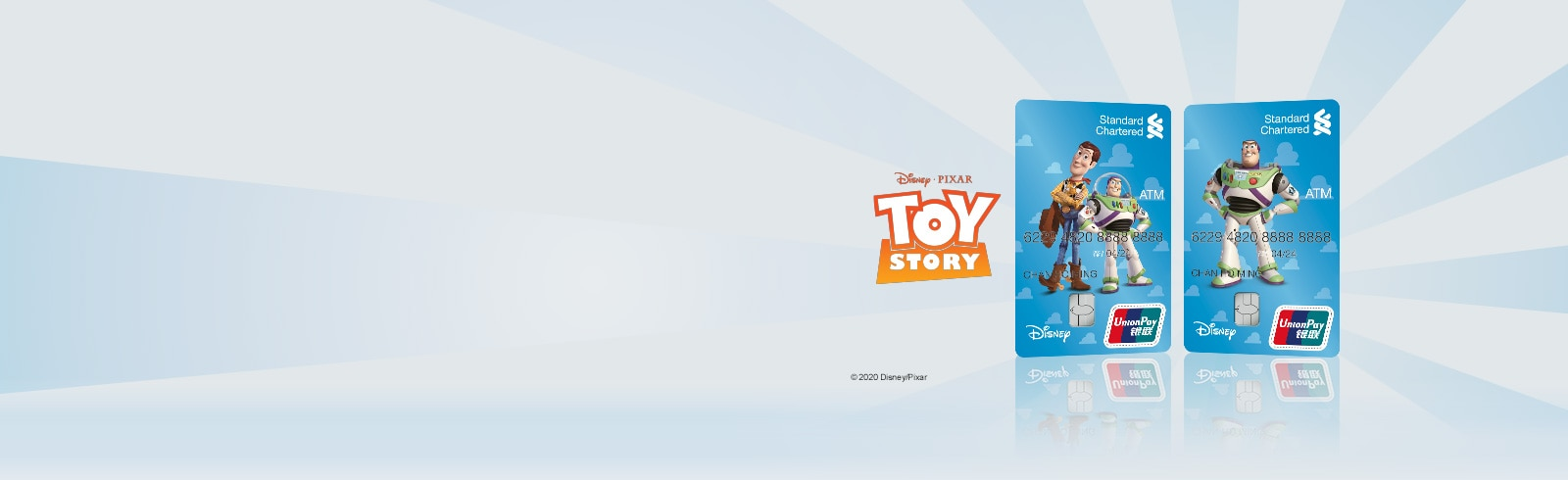 Standard Chartered toy story special promotion