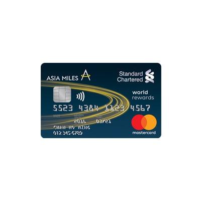 Asia Miles Mastercard