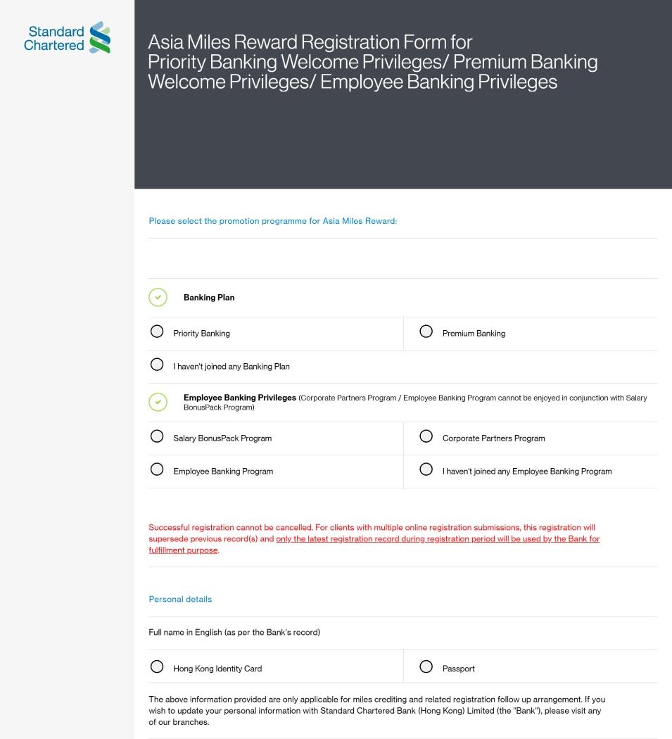 online application form for Asia miles rewards registration