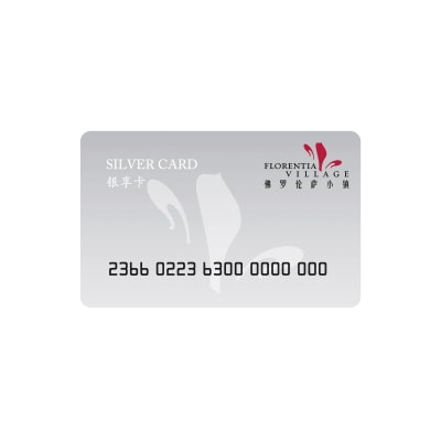 Enroll for the Prestige Club Silver Card Membership for free and redeem a HKD100 voucher