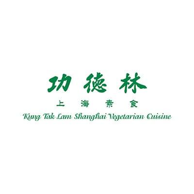 Kung Tak Lam Shanghai Vegetarian Cuisine
