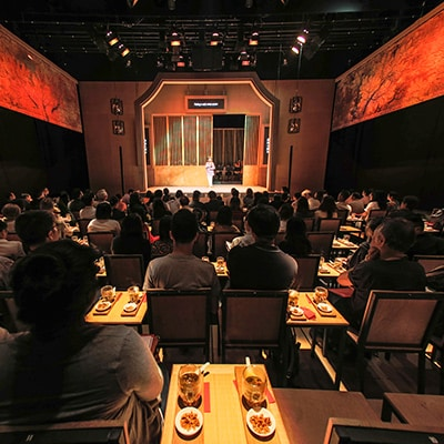 Hk cc promotion tea house theatre offer