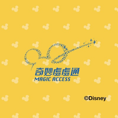 logo of Disney Magic Access with small mickey outlines in the yellow backgorund
