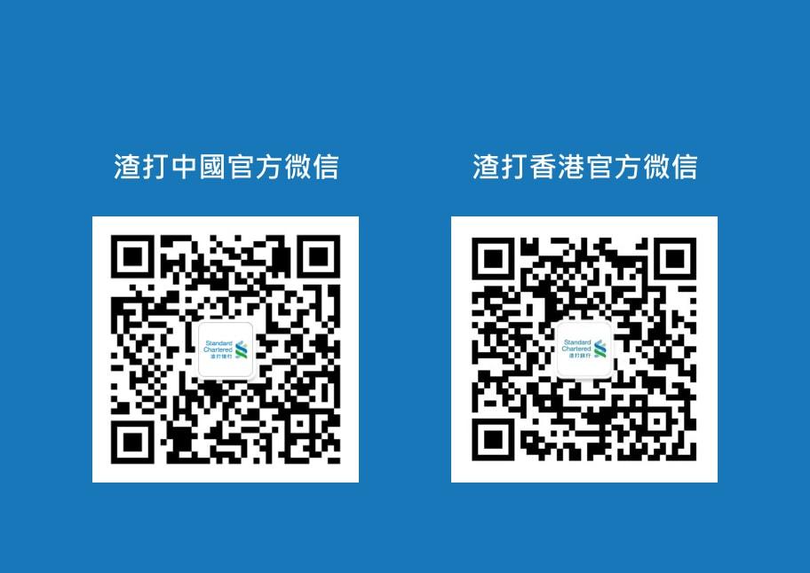 SCHK Mobile App