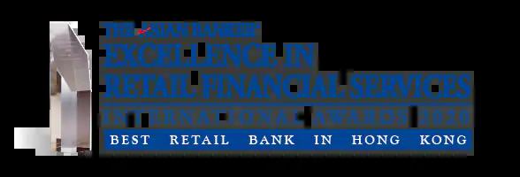 hk-gba-best-retail-bank-in-hong-kong.jpg (588×200)
