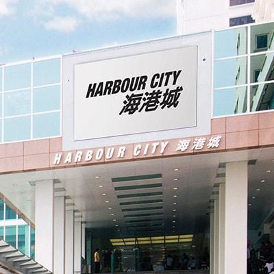 Hk harbour city offer
