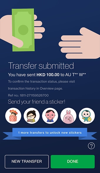 Your transfer is done!