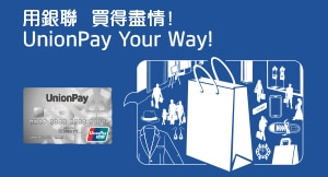 Blue and white shopping bag icon with UnionPay Credit Card in Silver