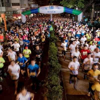 Standard Chartered Hong Kong Marathon Corporate Challenge.