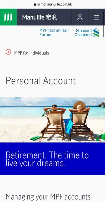 Browse the information of Personal Account
