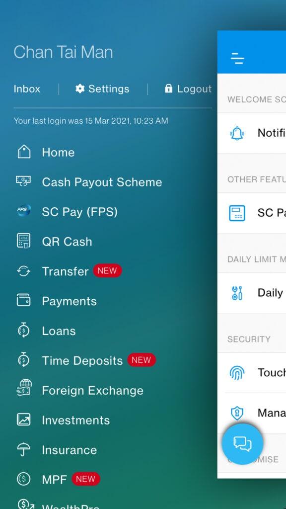scb push notification manage step 1