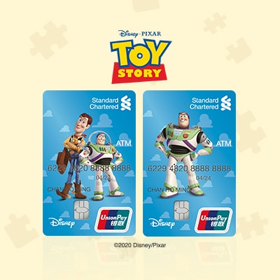 Toy Story 25th Anniversary Promotion 2
