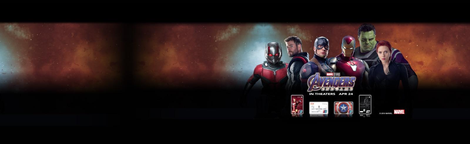 Hk promo avengers en v