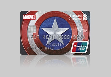 MARVEL Captain America UnionPay ATM Card with th Shield of Captain America as background