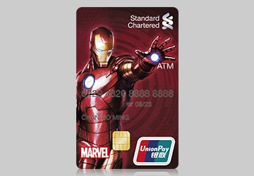 MARVEL Iron Man UnionPay ATM Card in red background