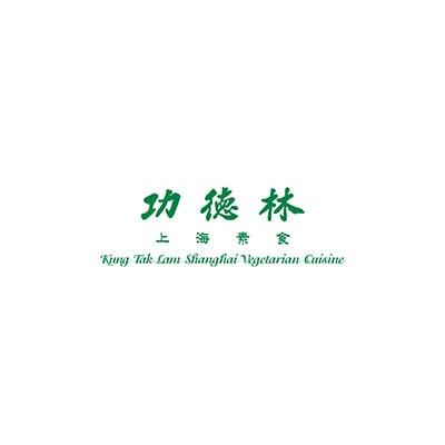 Hk promotion cc green theme offer