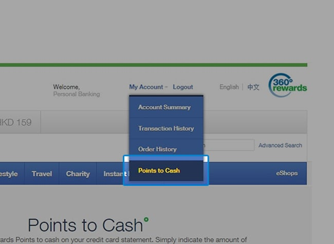 Redemption platform, highlighted POINTS TO CASH in the drop down menu of MY ACCOUNT.