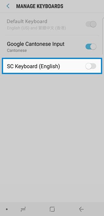 """Adding """"SC Keyboard (English)"""" to mobile keyboards."""